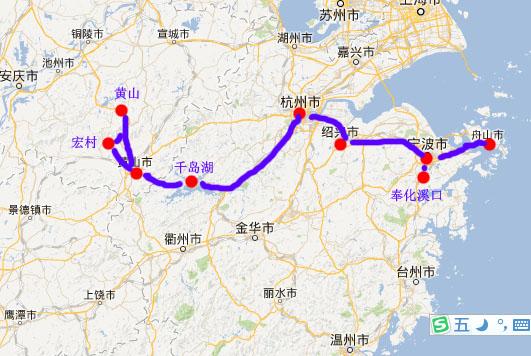 d7:黄千普-黄山,宏村,千岛湖,绍兴,奉化溪口,宁波,普陀山 卧去高铁回8